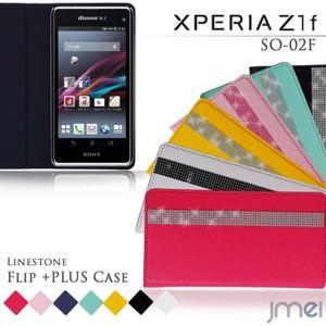 XPERIA Z1 f SO-02F 手帳型ケース エクスペリアゼット1 ワン エフ ケース 手帳 スマホケース 全機種対応 エクスペリア z5 プレミアム カバー|jmei