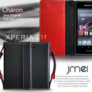 XPERIA Z1 f SO-02F ケース カバー 本革 JMEIオリジナルレザー手帳ケース CHARON docomo スマホカバー スマホケース スマートフォン|jmei