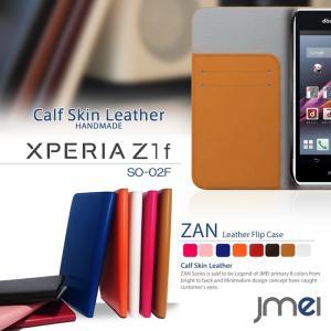 XPERIA Z1 f SO-02F ケース カバー 本革 JMEIオリジナルレザーフリップケース ZAN docomo スマホカバー スマホケース スマートフォン|jmei