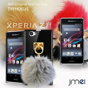 XPERIA Z1 f SO-02F ケース カバー JMEIオリジナルファーチャームケース TYPHOEUS docomo スマホカバー スマホケース スマートフォン|jmei