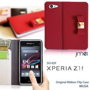 スマホケース 手帳型 XPERIA Z1 f SO-02F ケース カバー 本革 JMEIレザーリボンフリップケース MUSA  docomo スマホカバー スマートフォン|jmei