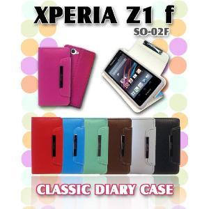 XPERIA Z1 f SO-02F ケース エクスペリア エフ パステル手帳ケース classic スマホケース スマホ カバー docomo ドコモ スマートフォン|jmei