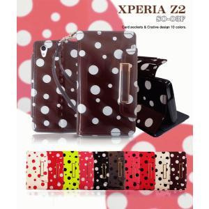 XPERIA Z2 SO-03F ケース ドット手帳ケース エクスペリア スマホケース 手帳型 スマホ カバー スマホカバー docomo ドコモ|jmei