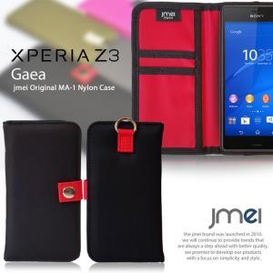 XPERIA Z3 SO-01G SOL26 401SO XPERIA Z2 SO-03F 手帳型 JMEI MA-1手帳ケース GAEA エクスぺリア スマホケース 手帳型 スマホ カバー|jmei