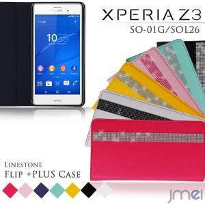 Xperia Z3 so01g sol26 手帳型 JMEI ラインストーン レザーケース +PLUS Xperia Z3 ケース Xperia カバー sol26 ケース sol26 カバー sol26 ケース 手帳|jmei
