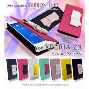 Xperia Z3 so01g sol26 手帳型 JMEI レザーリボンフリップケース Xperia Z3 ケース Xperia カバー sol26 ケース sol26 カバー sol26 ケース 手帳|jmei