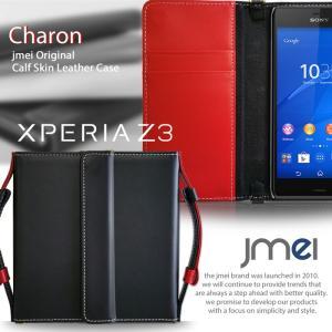 Xperia Z3 so-01g sol26 本革 JMEIオリジナルレザー手帳ケース CHARON 手帳型 エクスペリアz3|jmei