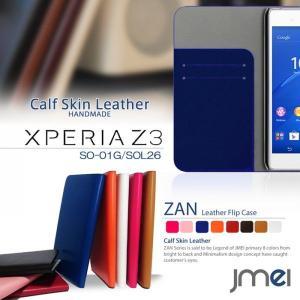 Xperia Z3 so01g sol26 本革 JMEI レザーケース ZAN Xperia Z3 ケース Xperia カバー sol26 ケース sol26 カバー sol26 ケース 手帳|jmei