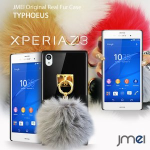 Xperia Z3 so01g sol26 JMEIオリジナルファーチャームケース TYPHOEUS Xperia Z3 ケース Xperia カバー sol26 ケース sol26 カバー sol26 ケース ポンポン|jmei