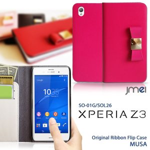 Xperia Z3 so01g sol26 本革 JMEI レザーリボンケース MUSA Xperia Z3 ケース Xperia カバー sol26 ケース sol26 カバー sol26 ケース 手帳|jmei