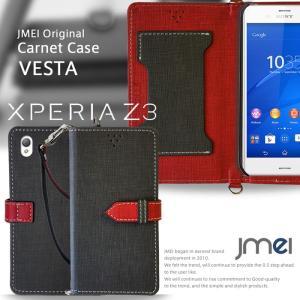 XPERIA Z3 SO-01G SOL26 401SO XPERIA Z2 SO-03F 手帳型 レザーカルネケース VESTA エクスぺリア スマホケース 手帳型 スマホ カバー|jmei