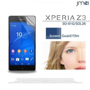 Xperia Z3 so01g sol26 2枚セット!液晶保護フィルム シート Xperia Z3 ケース Xperia カバー sol26 ケース sol26 カバー sol26 ケース 手帳|jmei