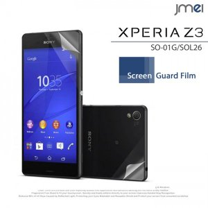 Xperia Z3 so01g sol26 両面保護フィルム シート Xperia Z3 ケース Xperia カバー sol26 ケース sol26 カバー sol26 ケース 手帳|jmei