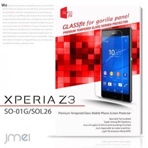 Xperia Z3 so01g sol26 9H 液晶保護 強化ガラスフィルム フィルム シート Xperia Z3 ケース Xperia カバー sol26 ケース sol26 カバー sol26 ケース 手帳|jmei