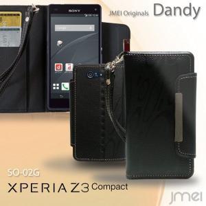 Xperia Z3 compact SO-02G JMEI  レザー手帳ケース Dandy エクスぺリアz3コンパクト soー02g カバー soー02g ケース