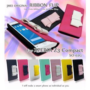 Xperia Z3 compact SO-02G JMEI リボン フリップレザーケース  エクスぺリアz3コンパクト soー02g カバー soー02g ケース|jmei