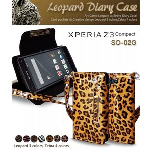 Xperia Z3 compact SO-02G レオパードゼブラ手帳ケース エクスぺリアz3コンパクト soー02g カバー soー02g ケース|jmei