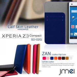 Xperia Z3 compact SO-02G 本革 JMEIレザーフリップケース ZAN エクスぺリアz3コンパクト soー02g カバー soー02g ケース|jmei