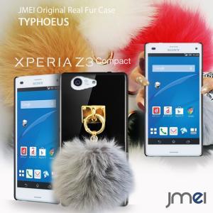 Xperia Z3 compact SO-02G JMEIオリジナルファーチャームケース TYPHOEUS エクスぺリアz3コンパクト soー02g カバー soー02g ケース|jmei