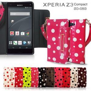 Xperia Z3 compact SO-02G JMEI ドット手帳ケース エクスぺリアz3コンパクト soー02g カバー soー02g ケース|jmei