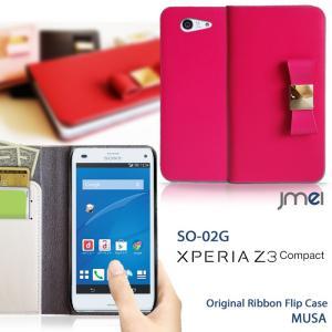 Xperia Z3 compact SO-02G  本革 JMEI レザーリボンフリップケース MUSA  エクスぺリアz3コンパクト soー02g カバー soー02g ケース|jmei