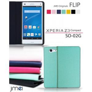 Xperia Z3 compact SO-02G JMEI フリップケース エクスぺリアz3コンパクト soー02g カバー soー02g ケース|jmei