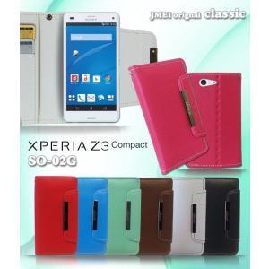 Xperia Z3 compact SO-02G JMEI パステル手帳ケース classic エクスぺリアz3コンパクト soー02g カバー soー02g ケース|jmei