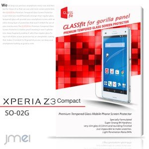 XPERIA Z3 Compact SO-02G 液晶保護ガラスフィルム 強化ガラス|jmei