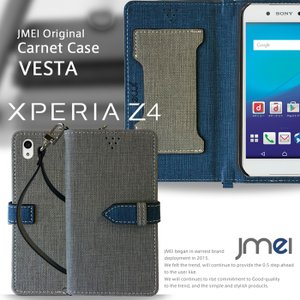 Xperia Z4 SO-03G SOV31 402SO 手帳型 レザーカルネケース VESTA エクスペリアz4 so-03g sov31 402so docomo au softbank soー03g 携帯ケース|jmei