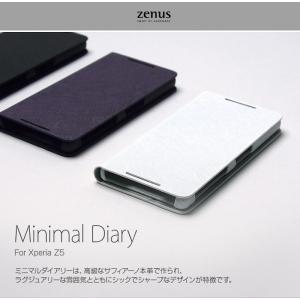 Xperia Z5 Premium SO-03H Xperia Z5 SO-01H SOV32 Xperia Z4 SO-03G SOV31 402SO 本革 ZENUS Minimal Diary スマホケース 手帳型|jmei