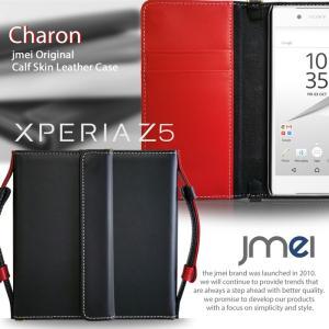 Xperia Z5 ケース SO-01H/SOV32 手帳ケース 本革 レザー 手帳型 スマホケース 全機種対応 sony エクスペリア z5 カバー|jmei