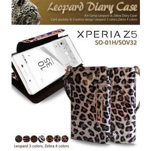 Xperia Z5 SO-01H/SOV32 手帳型ケース XperiaZ5 ケース 手帳 スマホケース 全機種対応 エクスペリア z5 カバー|jmei