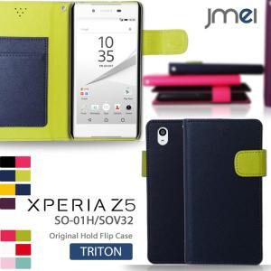 Xperia Z5 SO-01H/SOV32 手帳ケース Xperia Z5ケース 手帳型 スマホケース 全機種対応 エクスペリア z5 カバー|jmei