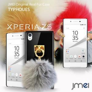 Xperia Z5 SO-01H/SOV32 ハードケース Xperia Z5ケース ポンポン スマホケース 全機種対応 エクスペリア z5 カバー|jmei