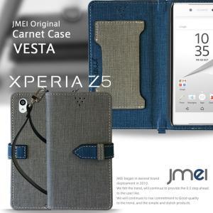 Xperia XZ Premium ケース so-04j Xperia z5 手帳型ケース xzs カバー Xperia Z3 Xperia x Performance ケース xperiaパフォーマンスカバー|jmei