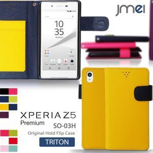 Xperia Z5 Premium SO-03H 手帳ケース Xperia Z5 Premium ケース 手帳型 スマホケース 全機種対応 エクスペリア z5 プレミアム カバー|jmei