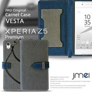 Xperia Z5 Premium SO-03H 手帳型ケース Xperia Z5 Premium ケース 手帳 スマホケース 全機種対応 エクスペリア z5 プレミアム カバー|jmei