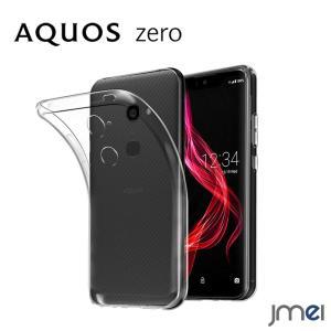 AQUOS zero ケース tpu クリア 801sh スマホケース アクオス ゼロ カバー 耐衝撃 スマホ カバー スマホカバー softbank スマートフォン ドットパターン jmei