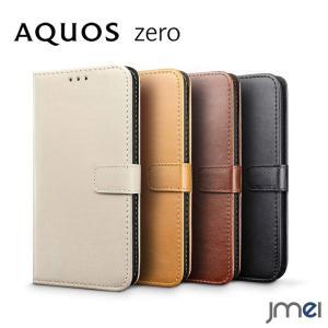 AQUOS zero ケース 手帳型 スタンド機能 801sh スマホケース アクオス ゼロ カバー 手帳 シンプル 耐衝撃 スマホ カバー かっこいい スマホカバー jmei