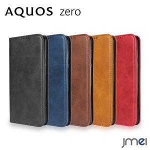 AQUOS zero ケース 手帳型 スタンド機能 801sh スマホケース 内蔵マグネット PUレザー アクオス ゼロ カバー 手帳 シンプル 耐衝撃 かっこいい スマホカバー jmei