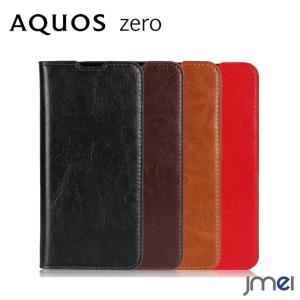 AQUOS zero ケース 本革 手帳型 スタンド機能 801sh スマホケース マグネットなし アクオス ゼロ カバー 手帳 シンプル 耐衝撃 かっこいい スマホカバー jmei