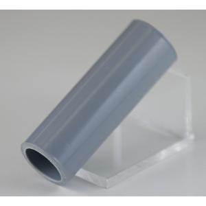 防護管(合成樹脂管 VE14) 長さ50mm 型番VE14H 第二種電気工事士技能試験練習用材料 未来工業|jmn-denki