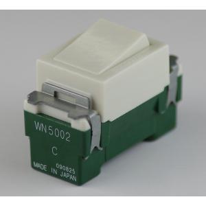 埋込連用3路タンブラスイッチ 型番WN5002 第二種電気工事士技能試験練習用材料 パナソニック|jmn-denki