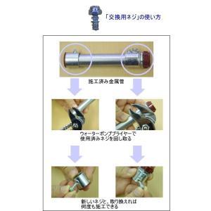 ねじなしボックスコネクタ DS02192 (E19用)・ねじなし絶縁ブッシング DS5419 (E1...
