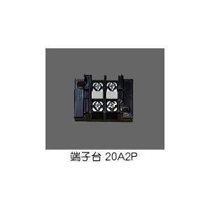 端子台 20A2P 型番T1002 春日電機 第一種電気工事士技能試験練習用材料|jmn-denki