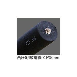 高圧絶縁電線(KIP) 8mm2 第一種電気工事士技能試験練習用材料 (1m当り) jmn-denki