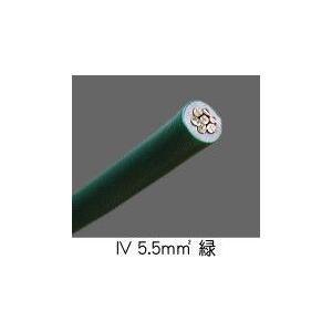 ビニル絶縁電線 5.5mm2     緑 (IV) 第一種電気工事士技能試験練習用材料 (1m当り) jmn-denki