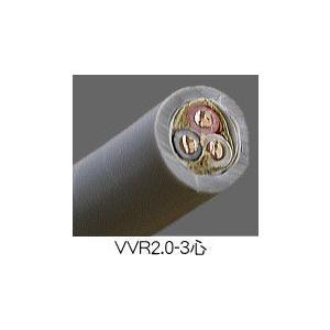 絶縁ビニルシースケーブル丸形 2.0mm 3心 (VVR) 第一種電気工事士技能試験練習用材料 (1m当り) jmn-denki