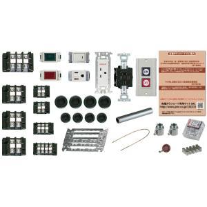 平成30年度版 第一種電気工事士 技能試験セット 練習用材料「これいいね!」追加器具セット|jmn-denki