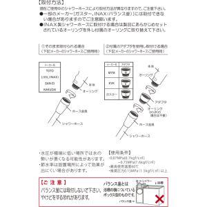 シャワーヘッド ボリーナワイド シルバー TK-7007-SL マイクロナノバブルシャワーヘッド 節水シャワーヘッド jmp 03